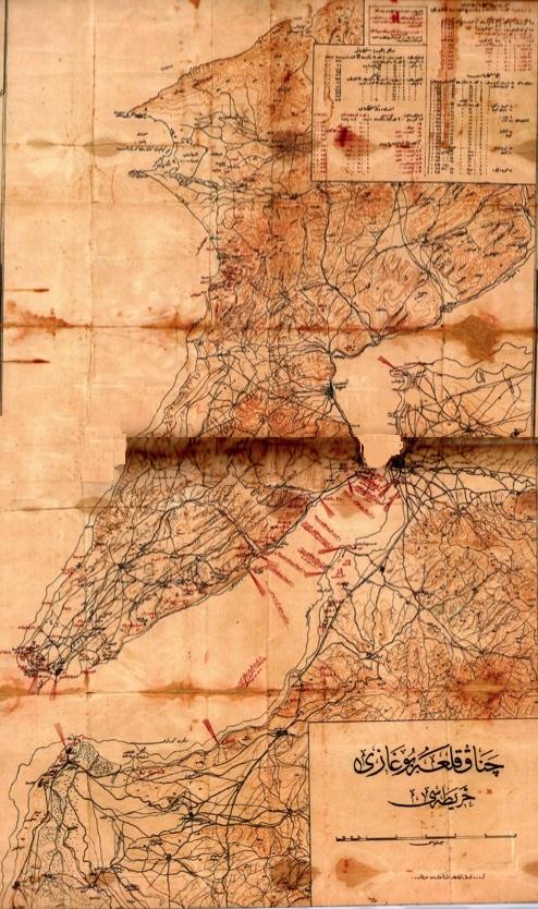 Carte ottomane des Détroits